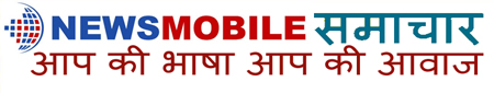 News Mobile Hindi Portal